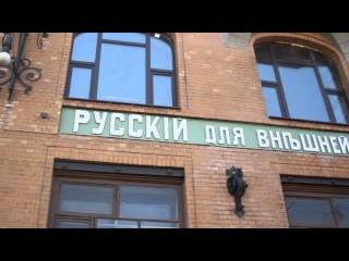Таинственные места Санкт-Петербурга. Башня Грифонов.