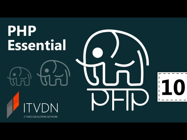 PHP Essential. Урок 10. static, serialize(), clone