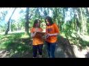IP RUSSIA языковой детский лагерь 1 летняя смена 2017