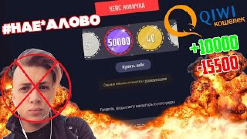 вся правда про олимп трейд официальный сайт
