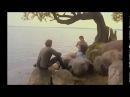 песня Ветка сирени упала на грудь из фильма Не валяй дурака 1997 год