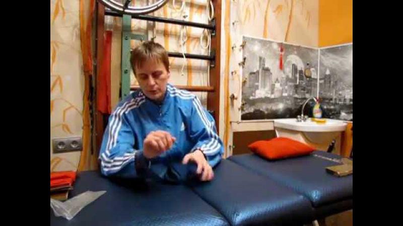 Реабилитация после травмы кисти и предплечья. Укладки 1 / Rehabilitation after injury of the hand