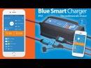 Зарядное устройство АКБ Victron BLUE SMART IP65 CHARGER 12/10