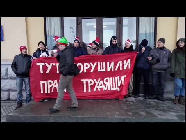 Акція солідарності із водіями Київпастрансу 29.12.2016