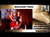 Рекрутинг в Вконтакте. 4 реги в день. 17.11.16. С.Киясь много полезных фишек