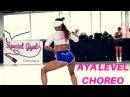 OLATUNJI TUN FO MEH DANCEHALL SOCA CHOREO BY AYA LEVEL