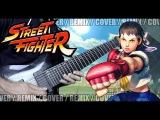 Street Fighter - Theme of Sakura  METAL REMIX