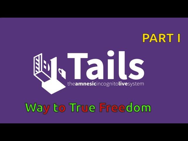 TAILS 3.0 - Самая защищенная ОС в МИРЕ