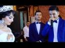 Самаркандская свадьба 2016. Подарок жениха невесте. 21.09.16