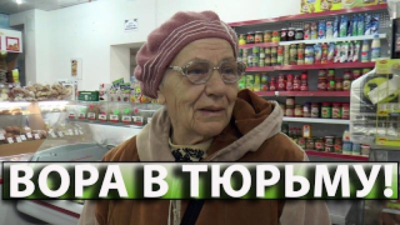 В Иванове осудили пенсионерку, укравшую от голода хлеб