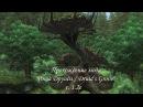 Bella Anderson - прохождение мода Роща Друида / Druid's Grove v.1.2e
