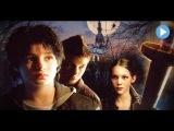 Жуткое школа поездка (приключения полнометражный фильм) весь фильм немецкий Я полный фильм