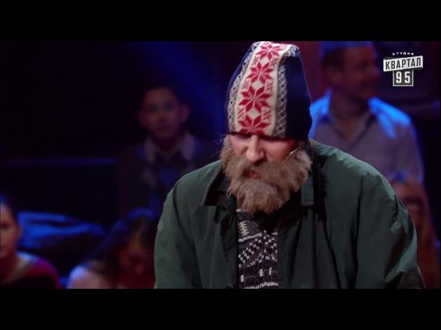 УГАРНЫЕ приколы от бомжа на Рассмеши Комика - 50 000