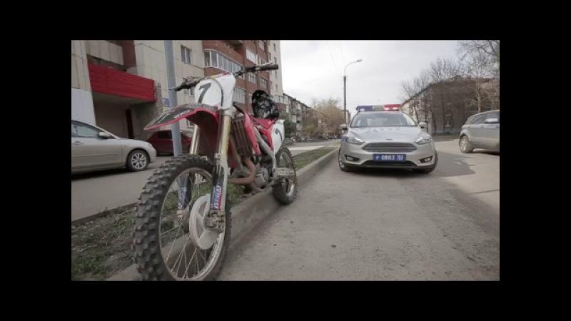 Бесправные мотоциклисты [Дорожный патруль]