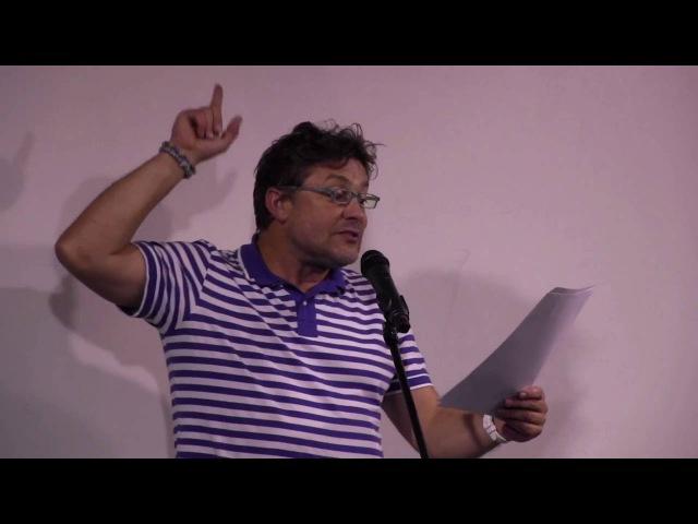 Сергей Белоголовцев читает рассказ Александра Снегирёва В Баку
