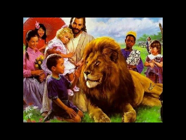 «Город твоей мечты» (Небесный Иерусалим)! Христианская песня.