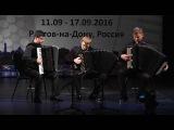 И.С. Бах Органная хоральная прелюдия и фуга ми минор
