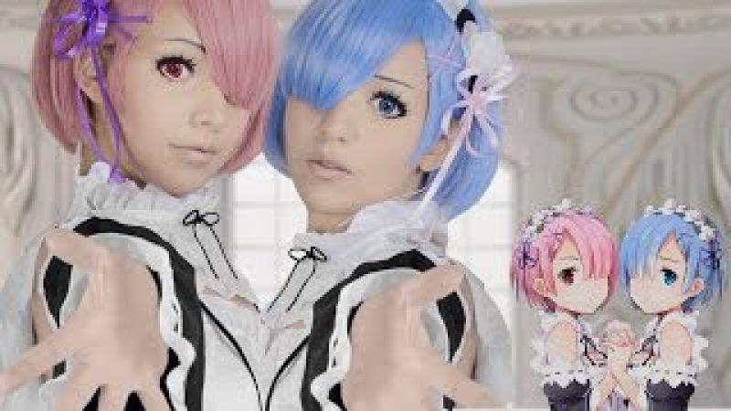 ☆ Rem / Ram Re:ZERO Cosplay Makeup Tutorial ゼロから始める異世界生活 ☆