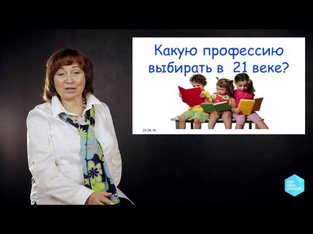 Лекция №5, Федоровская Е.О. - Атлас новых профессий