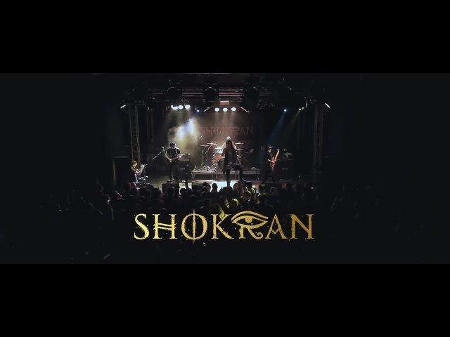 Shokran - Living Arrows (Official Live Video)