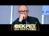 Эммануил Виторган в эту субботу на НТВ