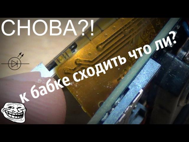 РЕМОНТ ТЕЛЕФОНА NOMI. УГАДАЙТЕ ЧТО НА ЭТОТ РАЗ?))