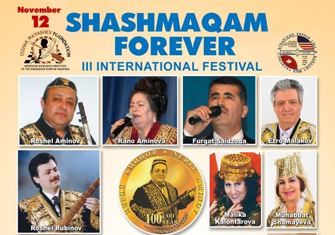 В Нью-Йорке состоится третий фестиваль шашмакома