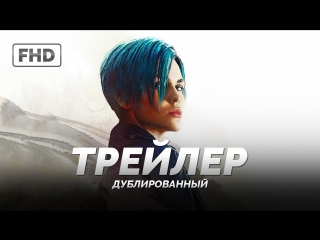 DUB   Трейлер (Адель): «Три икса: Мировое господство / xXx: The Return of Xander Cage» 2017
