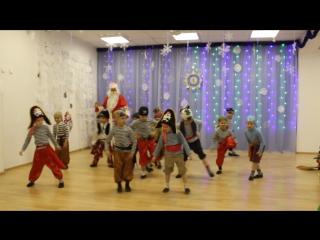 Танец бармалеев. Новогодний утренник 2016
