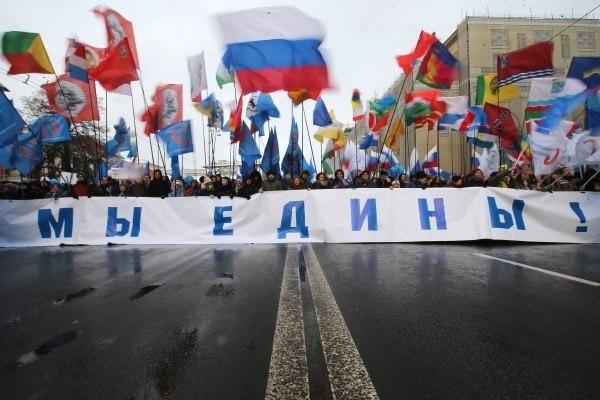 В Москве на праздничное шествие вышли 80 тысяч человек