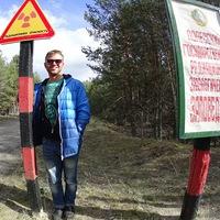 Вадим Столяр
