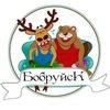 Подслушано Бобруйск