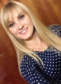 Екатерина Гук