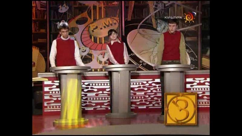 За семью печатями (Культура, 25.04.2008)
