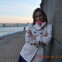Екатерина Посох