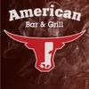 American Bar&Grill | Вінниця