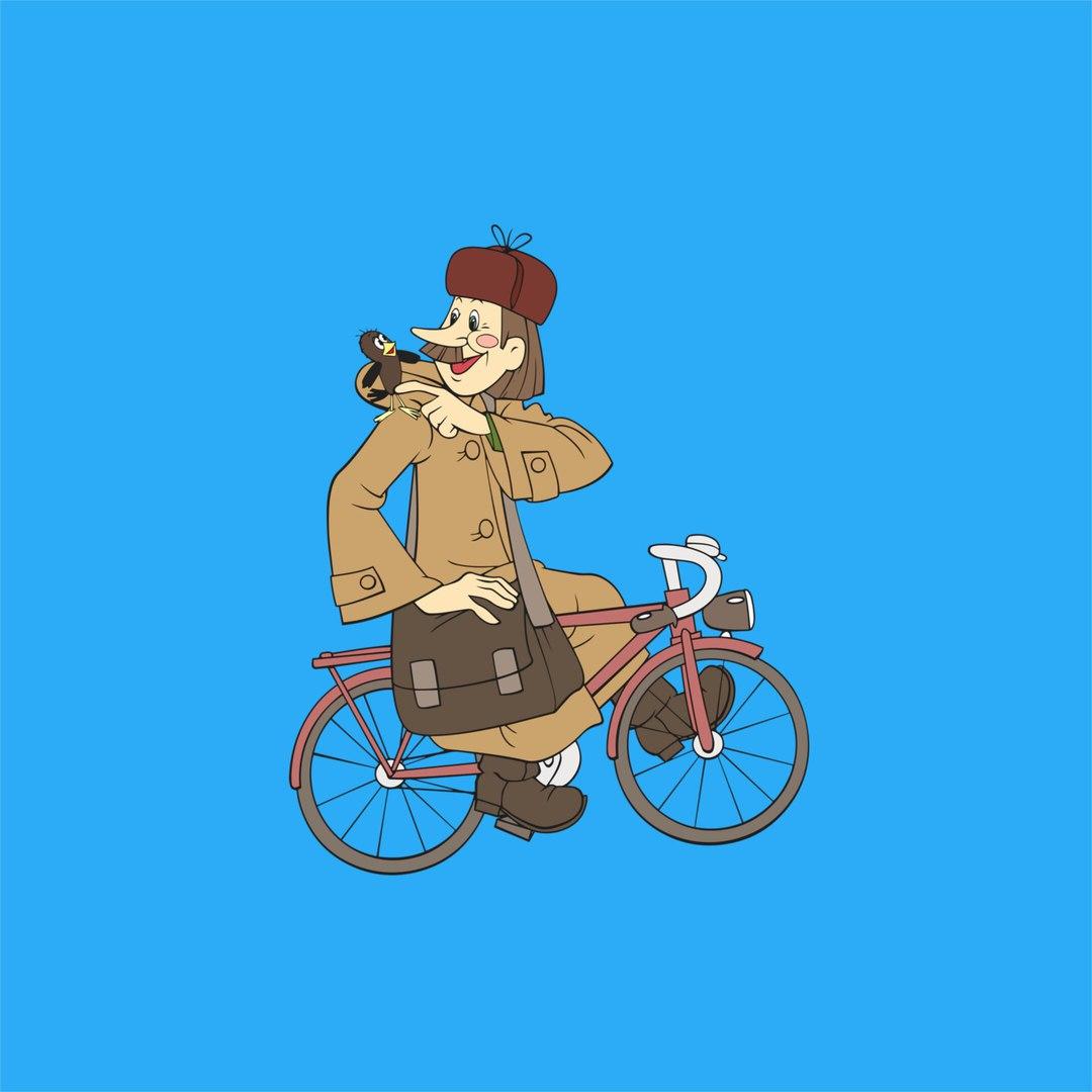 Печкин на велосипеде картинки для детей