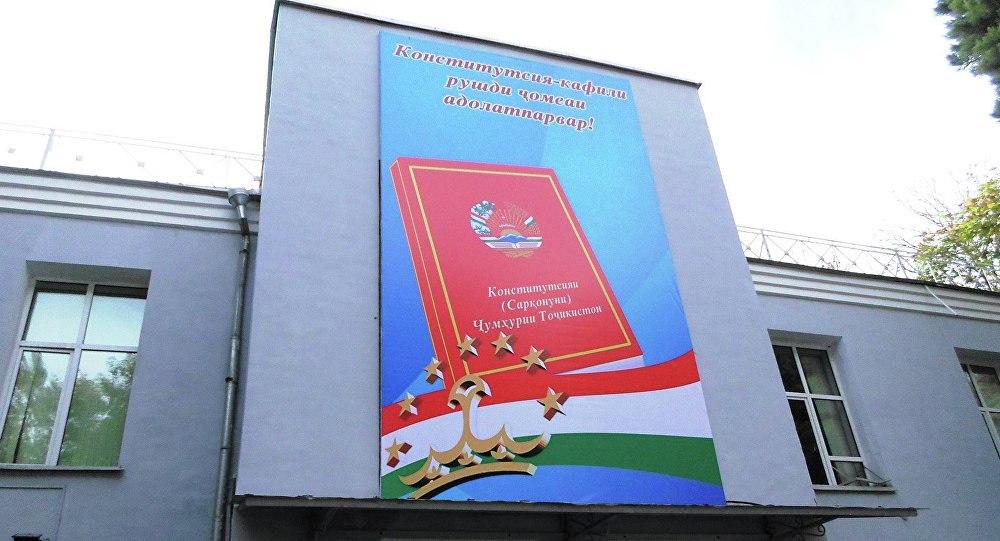В Таджикистане отмечают День Конституции
