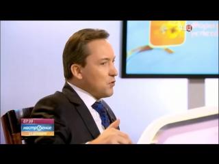 ВЫПУСК 8- Как стать успешным в сетевом бизнесе Роман Василенко для ТВЦ 15 декабря 2016 года