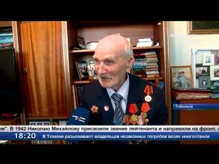 """ТРК """"Тюменское время"""" о Николае Михайлове"""