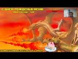 Evil_PooH - Headhunter (Dreamcast) - пятый уровень сложности