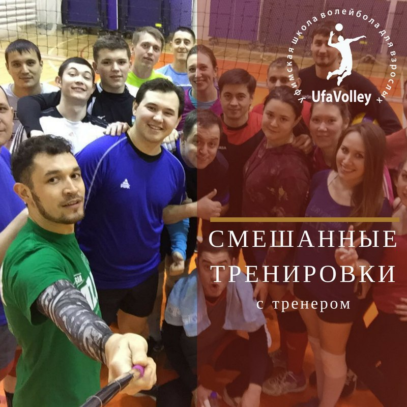 Афиша 11.02 ПН /ТРЕНИРОВКА С ТРЕНЕРОМ/ 19.00