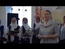 Открытие I фестиваля Богородице Дево, радуйся! 2012 год