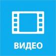 vk.com/videos-7068489
