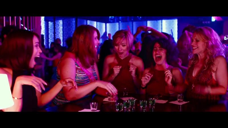 Очень плохие девчонки (2017) @ Red-band трейлер   FILMAX - трейлеры фильмов онлайн