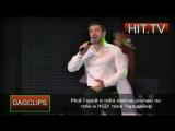 Ринат Каримов - Расскажи (видеопремия 2016