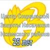 Центр Социальной Защиты Населения Ижемского р-на