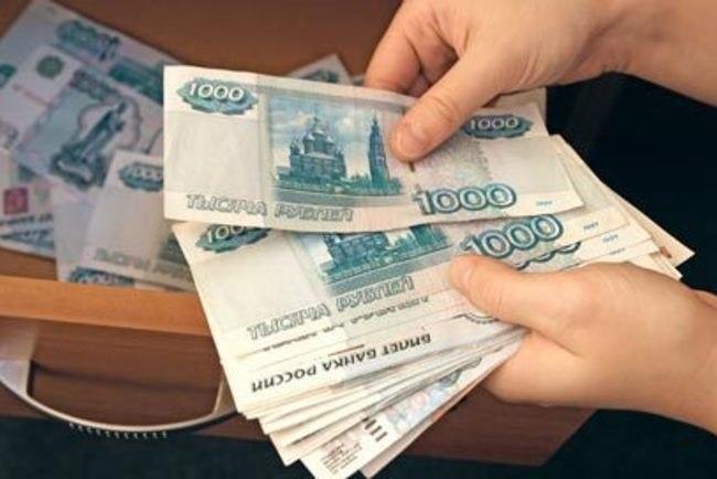 В Зеленчукском районе директор бюджетного учреждения сама себе начисляла премии