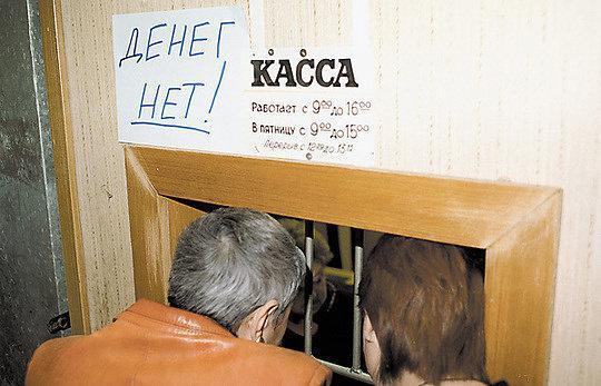 В Зеленчукском районе задолженность по выплате компенсаций перед бюджетниками составила более 8 млн. рублей