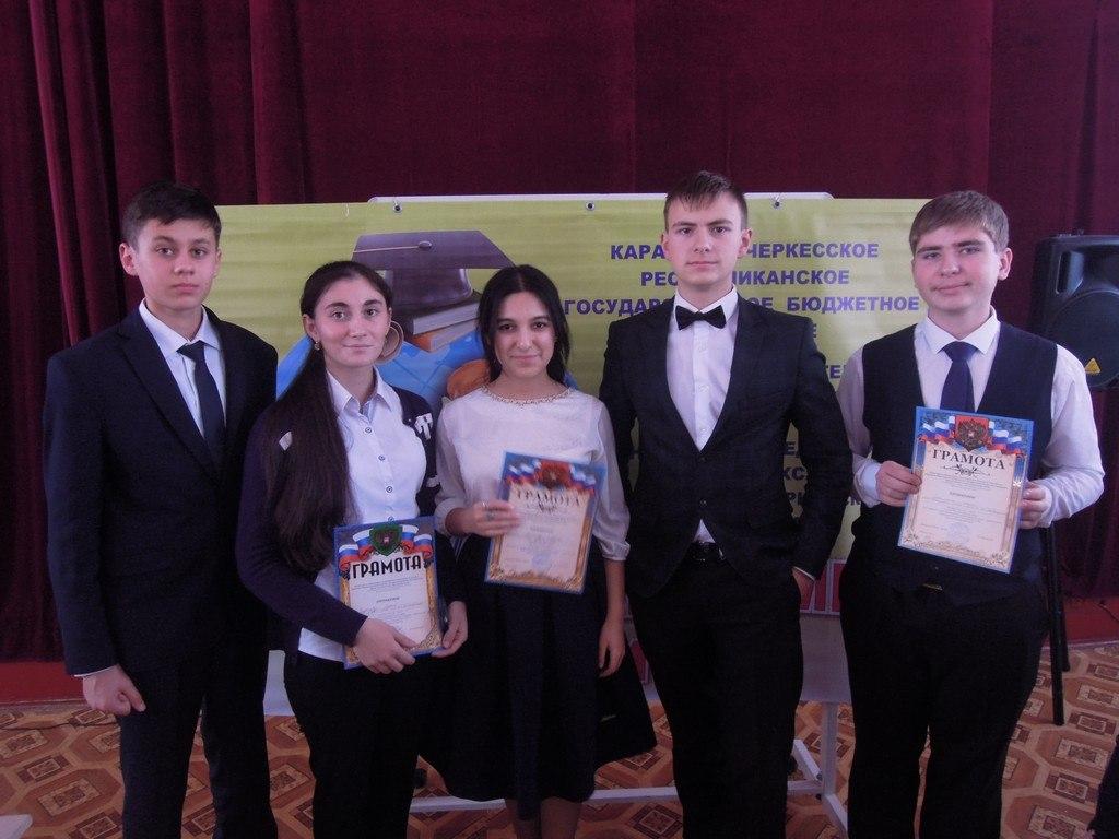 Школьники из Зеленчукской приняли участие в научно-краеведческой конференции
